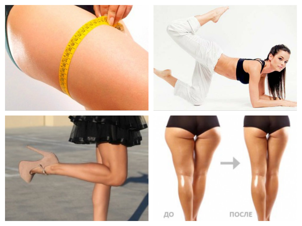 Как сбросить вес с ног женщине